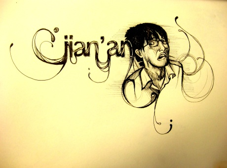 jian'an